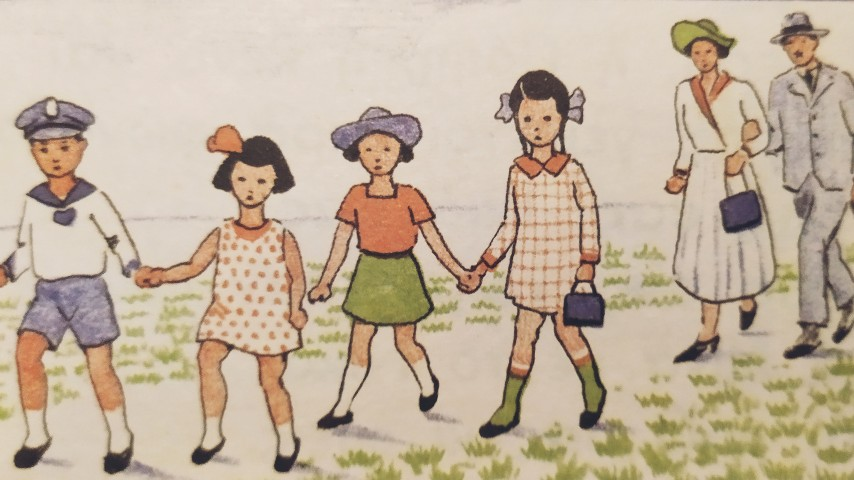 Illustration showing parents with two children taking a walk in nature