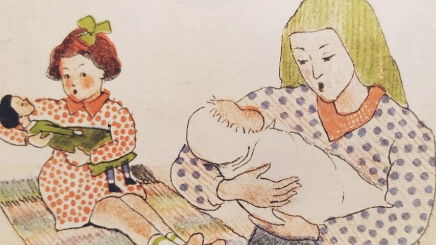 Illustration showing a mother holding a baby and a little girl holding a doll